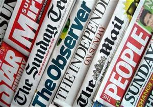 أبرز عناوين الصحف العالمية: الأوضاع في السجون البريطانية غير مقبولة