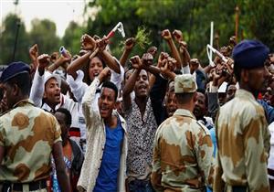حول العالم في 24 ساعة: حالة الطوارئ في إثيوبيا