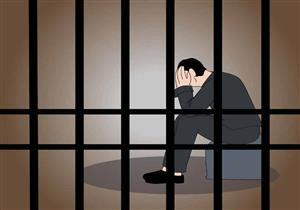 """تجديد حبس شاب ضُبط بحيازته """"خنجر"""" أثناء دخوله محكمة في سوهاج"""