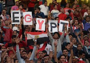 غدا.. بنك مصر وبلتون يطلقان صندوق الرياضة المصري