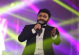 تامر حسني يشكر جمهوره بعد حفل هولندا- فيديو