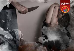 اغتصبها واعتدى على والدتها.. عامل يقتل ابنة زوجته بعد تعذيبها بالدقهلية