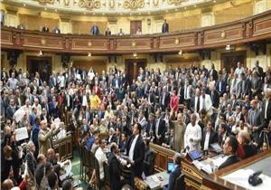 """مجلس النواب يرد على """"العفو الدولية"""" بشأن القنابل العنقودية: نتحدى"""