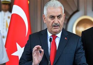 رئيس وزراء تركيا يقول إن بلاده تحتجز عشرة آلاف من داعش