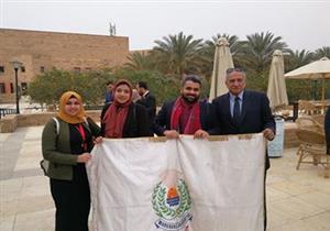 بالصور- وفد من جامعة المنصورة يشارك في محاكاة مجلس الوزراء بالجامعة الأمريكية