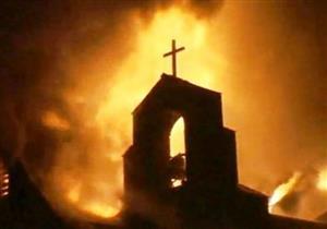 إصابة 6 مسلمين أنقذوا كنيسة في المنيا من حريق مروع