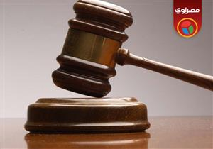 الفتاة الصعيدية صاحبة أول حكم قضائي ضد متحرش تحرر محضرًا ضد محاميها