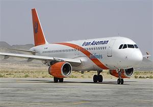 وكالة إيرانية: الطائرة المنكوبة تحطّمت بعد اصطدامها بجبل شاهق