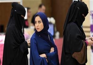 السعودية تسمح للمرأة ببدء عمل تجاري دون الحاجة لموافقة ولي الأمر