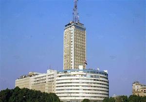 مسؤول: تسوية مديونيات ماسبيرو لبنك الاستثمار القومي مقابل أصول عقارية