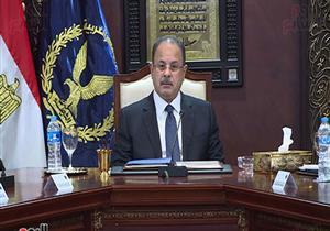 وزير الداخلية: الحالة الأمنية التي تمر بها البلاد تستوجب بذل أقصى الجهود لتحقيق الاستقرار