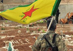 مقتل 3 مسلحين أجانب في صفوف الوحدات الكردية بسوريا