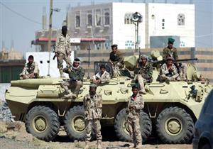 الجيش اليمني: تطهير آخر معاقل الإرهاب شرقي البلاد