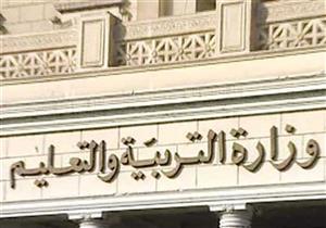 """تكريم أوائل مسابقة """"القرآن الكريم"""" بمدرسة الشهيد هشام شتا بالعمرانية"""
