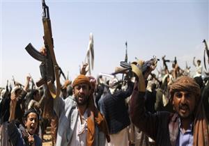 قناة العربية: انشقاق مسؤول أمني رفيع عن الحوثيين