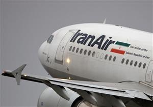 سقوط طائرة إيرانية وعلى متنها 66 راكبًا