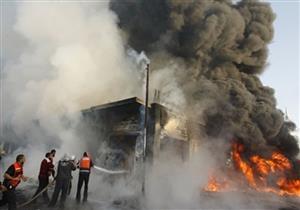 حول العالم في 24 ساعة: انفجار سيارة مفخخة في سوريا