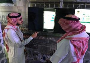 """""""الأول من نوعه في المملكة"""".. تطبيق إلكتروني سعودي لخدمة الحُجّاج والمُعتمرين"""