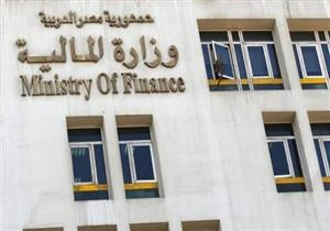 المالية: ترقية 800 قيادة في مصلحة الضرائب قريبا