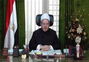مفتي الجمهورية ينعَى شهداء القوات المسلحة في سيناء