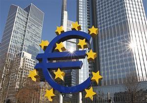 وزير مالية إسبانيا يقترب من منصب نائب رئيس البنك المركزي الأوروبي