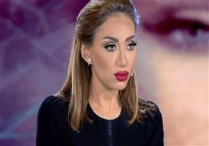 """حبس الإعلامية ريهام سعيد 4 أيام بتهمة التحريض على """"خطف الأطفال"""""""