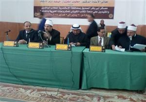 وزير الأوقاف: العلاقة بين مصر والكويت تاريخية (صور)