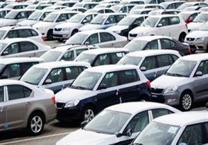 أكثر من 4 ملايين جنيه حصيلة بيع سيارات جمارك القاهرة في مزاد علني