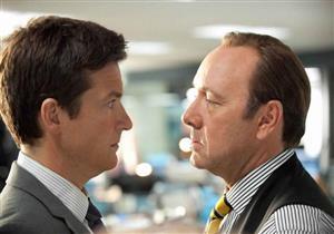 علاقتك الوثيقة بمديرك خطر على حياتك المهنية..إليك 5 علامات