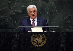 اليوم.. محمود عباس في مواجهة واشنطن أمام الأمم المتحدة