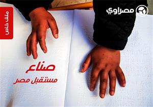 صناع مستقبل مصر .. (ملف خاص)