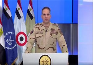 المتحدث العسكري: نمنع وصول أي دعم لوجيستي للإرهابيين