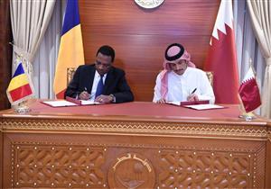 بعد 8 أشهر من المقاطعة.. تشاد تستأنف علاقاتها مع قطر