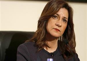 """وزيرة الهجرة تبحث مع البنك المركزي طرح شهادة """"أمان"""" للمصريين في الخارج"""