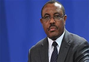 تفاصيل جديدة حول حالة الطوارئ المفروضة في إثيوبيا