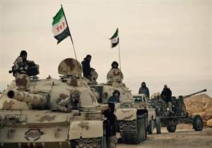 الجيش السوري الحر يسيطر على عدة قرى في عفرين