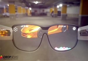 صور.. تسريبات تكشف نظارات آبل الذكية المرتقبة