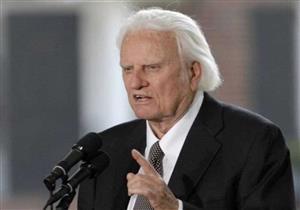 وفاة المبشر الأمريكي بيلي جراهام عن عمر يناهز 99 عامًا