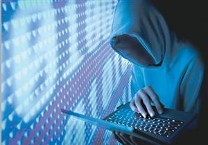 النمسا تعتزم استخدام برامج مراقبة على الإنترنت لمكافحة الإرهاب