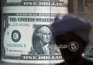 محللون يتوقعون استمرار الأجانب في شراء أذون الخزانة رغم خفض الفائدة