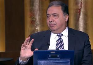 وزير الصحة يكشف موعد تطبيق التأمين الصحي الشامل في بورسعيد