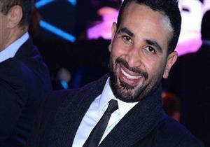 """إينرجي تبث أغنية """"نيجي نفرح"""" لأحمد سعد من فيلم الكهف"""