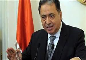 """وزير الصحة يزور مستشفى """"شرق المدينة"""" ضمن جولته المفاجئة بالإسكندرية"""