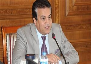"""اليوم.. اجتماع """"الأعلى للجامعات"""" بالمنيا برئاسة وزير التعليم العالي"""