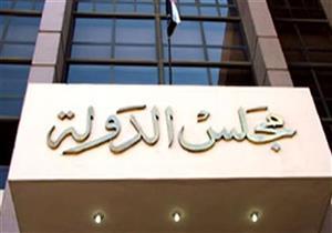 24 مارس.. إعادة المرافعة في طعن يطالب باستمرار التحفظ على مدرسة إخوانية