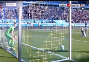 هدف غريب في دوري الدرجة الثانية الألماني.. ماذا يفعل حارس المرمى؟