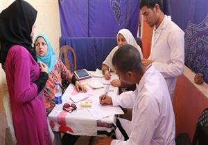 قافلة طبية لتوقيع الكشف الطبي على المواطنين بإحدى القرى سوهاج مجانا
