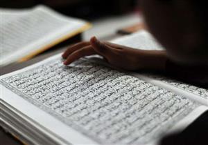 لهذا السبب كان تنقيط القرآن الكريم أمرا ملحا