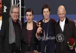 الفائزة بالدب الذهبي في برلين : لم أتوقع الجائزة وقبول الممثلين للفيلم شجاعة كبيرة