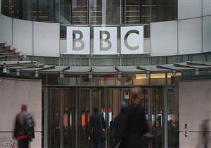 """""""الوطنية للإعلام"""" تعلق التعاون مع هيئة """"بي بي سي"""""""